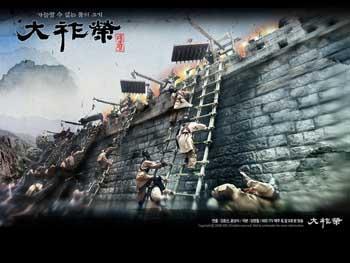 عکس سریال تاریخی شاه دائه جویونگ