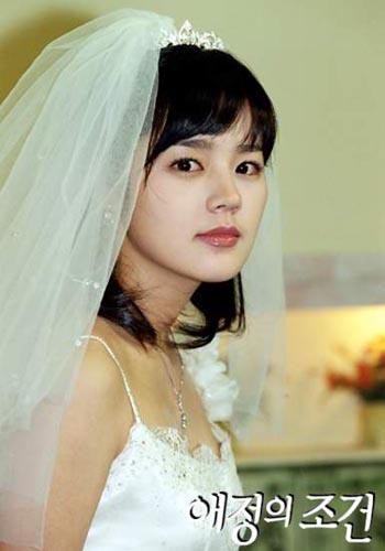 سریال کره ای شرایط عشق با بازی بازیگر جومونگ